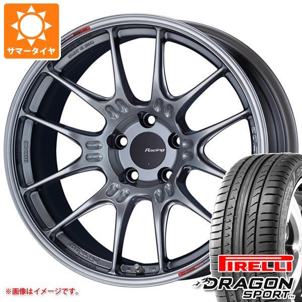 正規品 サマータイヤ 215/45R17 91W XL ピレリ ドラゴン スポーツ ENKEI エンケイ レーシング GTC02 7.5-17 タイヤホイール4本セット