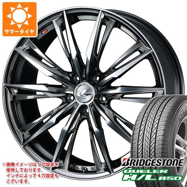 サマータイヤ 225/65R17 102H ブリヂストン デューラー H/L850 レオニス GX BMCミラーカット 7.0-17 タイヤホイール4本セット
