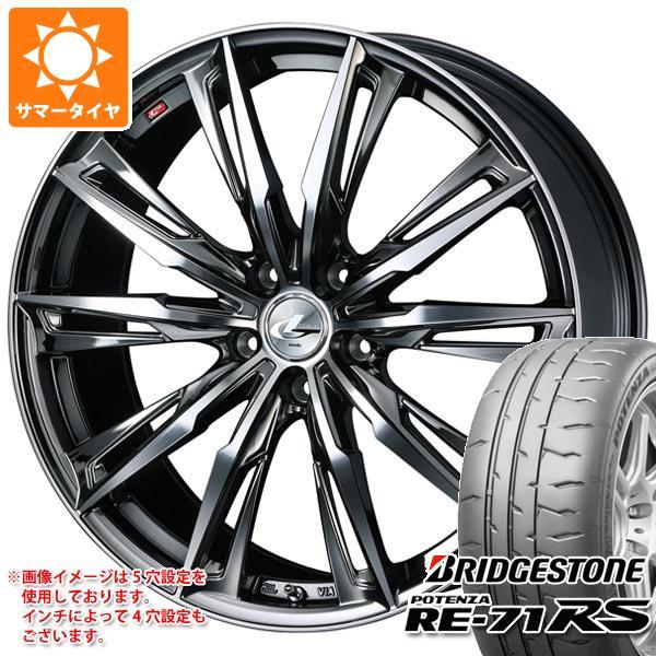 サマータイヤ 245/40R19 98W XL ブリヂストン ポテンザ RE-71RS レオニス GX BMCミラーカット 8.0-19 タイヤホイール4本セット