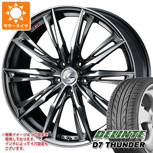 サマータイヤ 205/50R17 93W XL デリンテ D7 サンダー レオニス GX BMCミラーカット 7.0-17 タイヤホイール4本セット