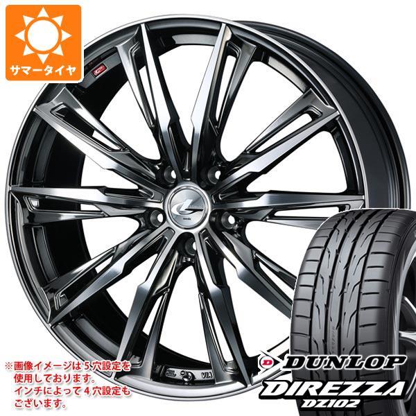 サマータイヤ 225/50R17 94W ダンロップ ディレッツァ DZ102 レオニス GX 7.0-17 タイヤホイール4本セット