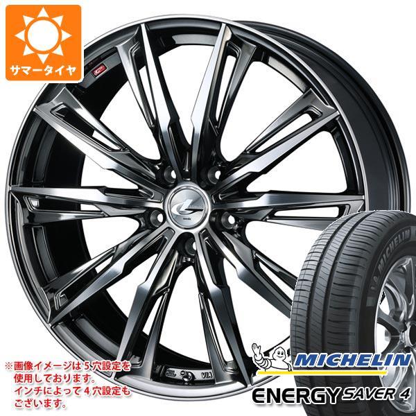 サマータイヤ 155/65R14 79H XL ミシュラン エナジーセイバー4 レオニス GX BMCミラーカット 4.5-14 タイヤホイール4本セット