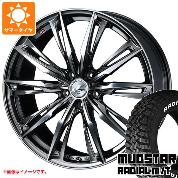 サマータイヤ 165/60R15 77S マッドスター ラジアル M/T ホワイトレター レオニス GX BMCミラーカット 4.5-15 タイヤホイール4本セット