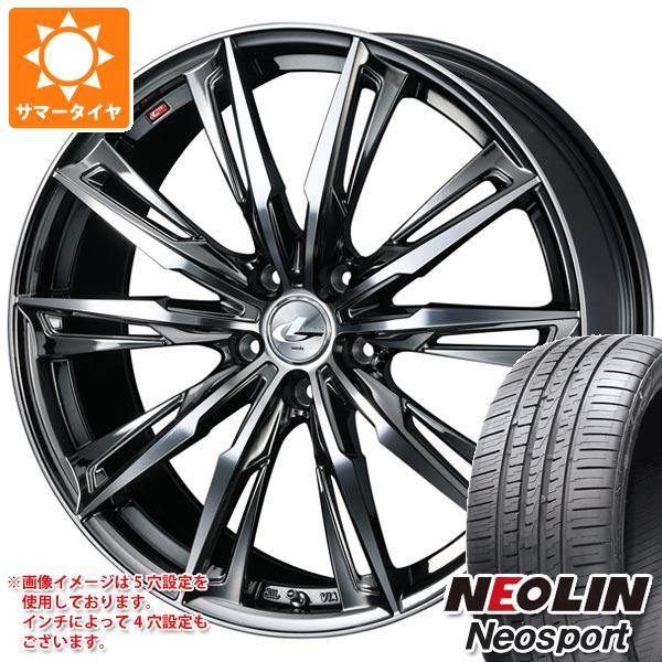 サマータイヤ 245/35R20 95Y XL ネオリン ネオスポーツ レオニス GX BMCミラーカット 8.5-20 タイヤホイール4本セット
