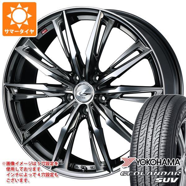 サマータイヤ 225/65R17 102H ヨコハマ ジオランダーSUV G055 レオニス GX BMCミラーカット 7.0-17 タイヤホイール4本セット