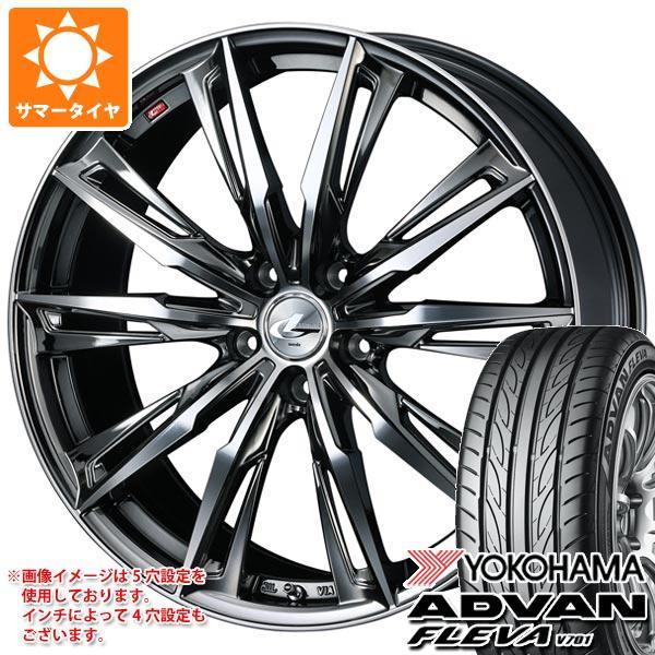 サマータイヤ 225/45R17 94W XL ヨコハマ アドバン フレバ V701 レオニス GX BMCミラーカット 7.0-17 タイヤホイール4本セット