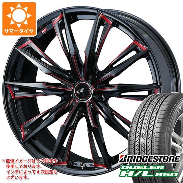 サマータイヤ 225/65R17 102H ブリヂストン デューラー H/L850 レオニス GX BK/SC レッド 7.0-17 タイヤホイール4本セット