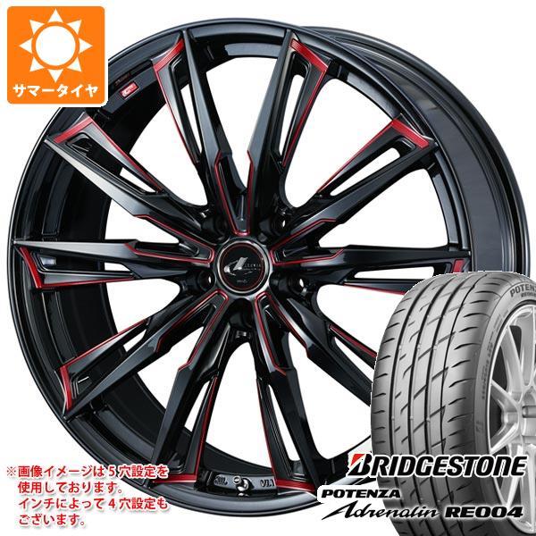サマータイヤ 215/55R17 94W ブリヂストン ポテンザ アドレナリン RE004 レオニス GX BK/SC レッド 7.0-17 タイヤホイール4本セット