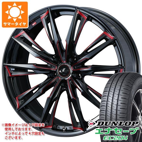 サマータイヤ 165/65R15 81S ダンロップ エナセーブ EC204 レオニス GX 4.5-15 タイヤホイール4本セット
