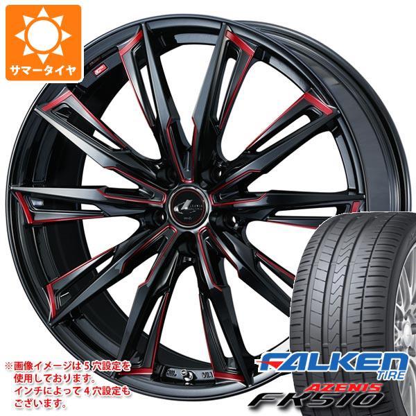 サマータイヤ 245/45R19 (102Y) XL ファルケン アゼニス FK510 レオニス GX BK/SC レッド 8.0-19 タイヤホイール4本セット