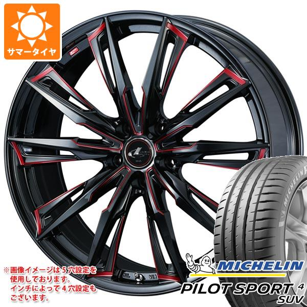 サマータイヤ 225/60R18 100V ミシュラン パイロットスポーツ4 SUV レオニス GX BK/SC レッド 7.0-18 タイヤホイール4本セット