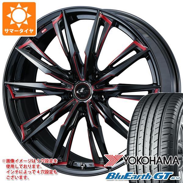 サマータイヤ 225/45R18 95W XL ヨコハマ ブルーアースGT AE51 レオニス GX BK/SC レッド 7.0-18 タイヤホイール4本セット
