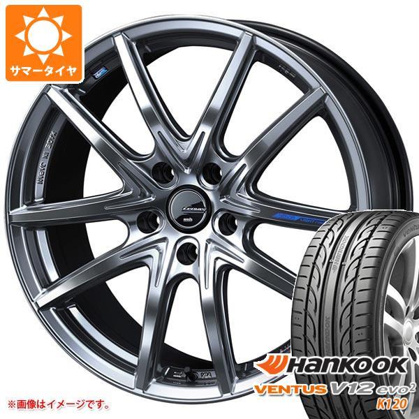 お気に入りの サマータイヤ 225/50R18 99Y XL ハンコック XL 225/50R18 ベンタス V12evo2 V12evo2 K120 レオニス ナヴィア 01 ネクスト 8.0-18 タイヤホイール4本セット, インテリアのゲキカグ:82ddd1da --- heathtax.com