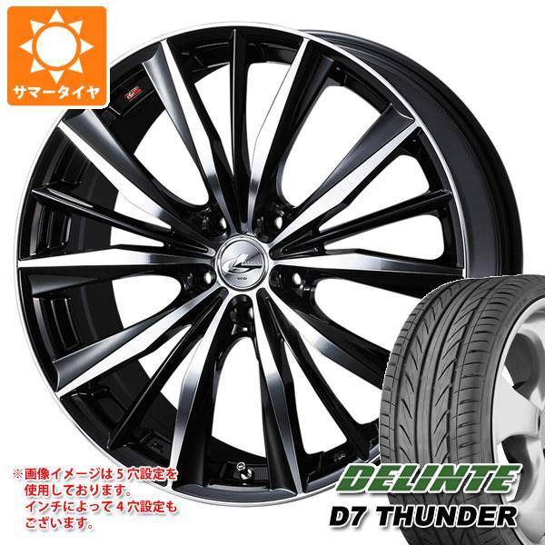 【超歓迎された】 サマータイヤ 215/55R17 サマータイヤ 94W VX デリンテ D7 サンダー レオニス 215/55R17 VX 7.0-17 タイヤホイール4本セット, アーマージャパン:f675f2ec --- svapezinok.sk