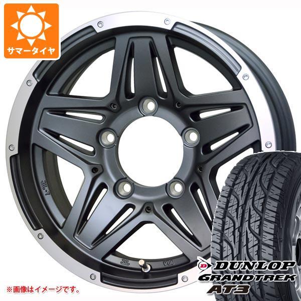 ジムニーシエラ専用 サマータイヤ ダンロップ グラントレック AT3 205/70R15 96S ブラックレター マッドクロス JB-01 リムポリッシュ タイヤホイール4本セット