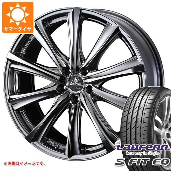 サマータイヤ 235/60R18 107V XL ラウフェン Sフィット EQ LK01 クレンツェ マリシーブ 309エボ 7.5-18 タイヤホイール4本セット