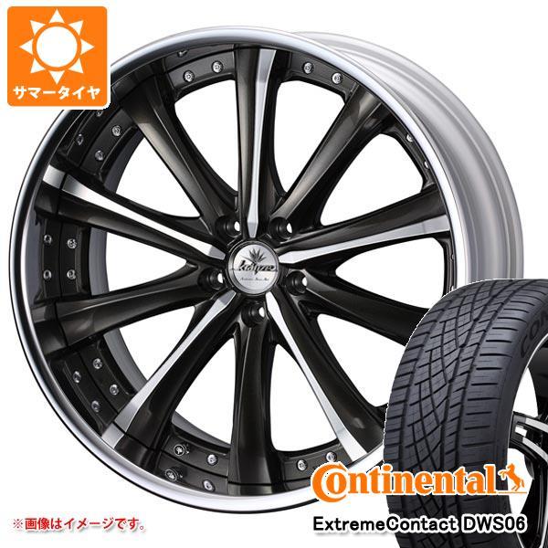 正規品 サマータイヤ 245/45R20 103Y XL コンチネンタル エクストリームコンタクト DWS06 クレンツェ マリシーブ 8.5-20 タイヤホイール4本セット