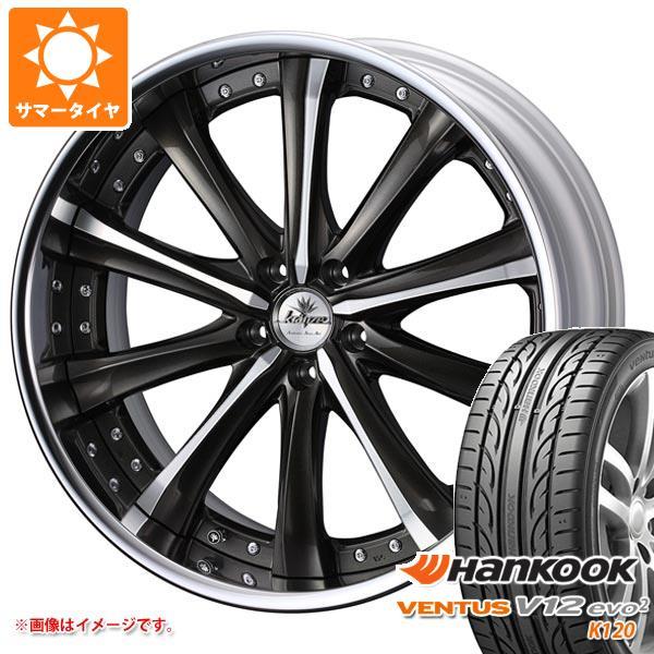 サマータイヤ 245/35R21 96Y XL ハンコック ベンタス V12evo2 K120 クレンツェ マリシーブ 8.5-21 タイヤホイール4本セット