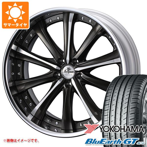 サマータイヤ 245/35R19 93W XL ヨコハマ ブルーアースGT AE51 クレンツェ マリシーブ 8.5-19 タイヤホイール4本セット