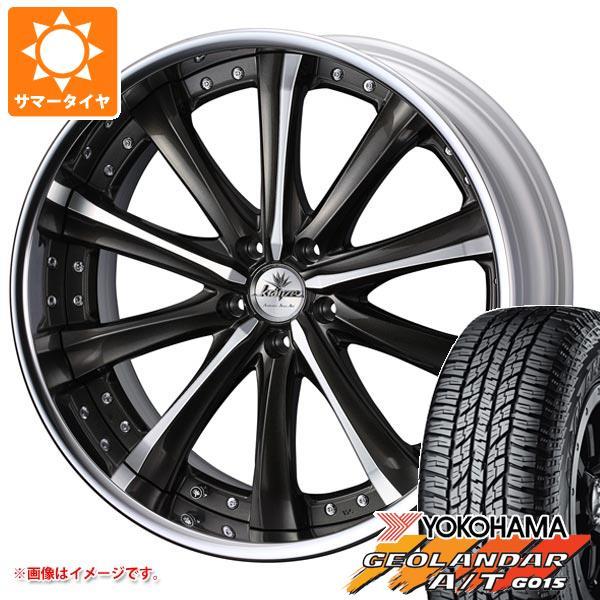 サマータイヤ 235/55R19 105H XL ヨコハマ ジオランダー A/T G015 ブラックレター クレンツェ マリシーブ 8.0-19 タイヤホイール4本セット