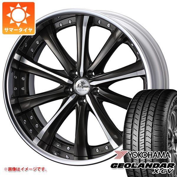 サマータイヤ 235/55R19 105W XL ヨコハマ ジオランダー X-CV G057 クレンツェ マリシーブ 8.0-19 タイヤホイール4本セット