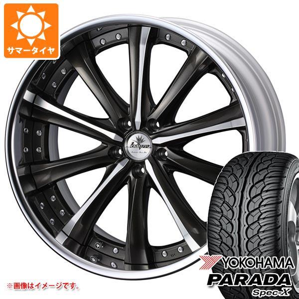 サマータイヤ 235/55R20 102V ヨコハマ パラダ スペック-X PA02 クレンツェ マリシーブ 8.5-20 タイヤホイール4本セット