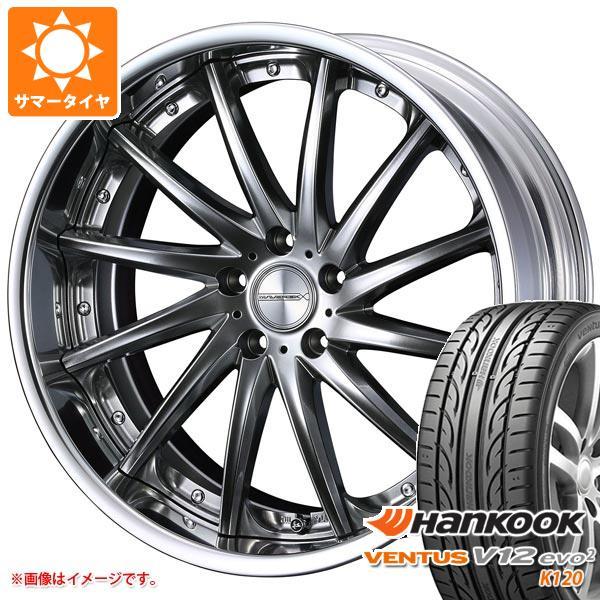 サマータイヤ 245/35R21 96Y XL ハンコック ベンタス V12evo2 K120 マーベリック 1212F 9.0-21 タイヤホイール4本セット
