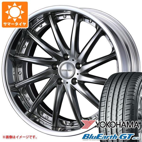 サマータイヤ 245/35R19 93W XL ヨコハマ ブルーアースGT AE51 マーベリック 1212F 8.5-19 タイヤホイール4本セット