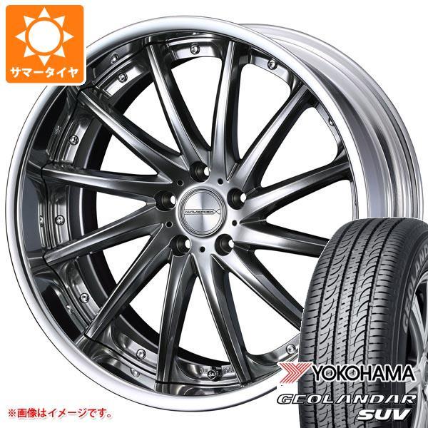 サマータイヤ 245/50R20 102V ヨコハマ ジオランダーSUV G055 マーベリック 1212F 8.5-20 タイヤホイール4本セット
