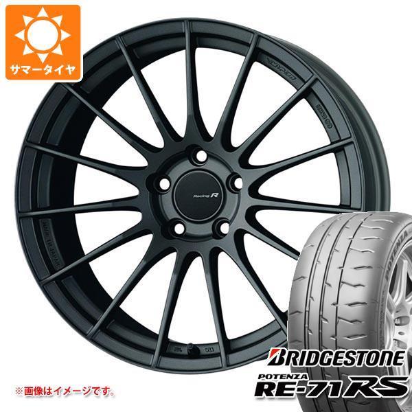サマータイヤ 265/35R18 97W XL ブリヂストン ポテンザ RE-71RS ENKEI エンケイ レーシング レボリューション RS05RR 9.5-18 タイヤホイール4本セット