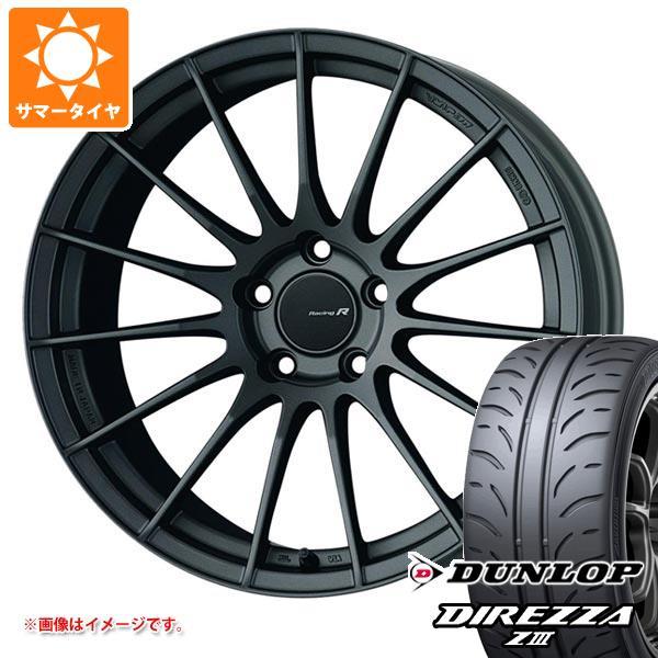 サマータイヤ 265/35R18 93W ダンロップ ディレッツァ Z3 ENKEI エンケイ レーシング レボリューション RS05RR 9.5-18 タイヤホイール4本セット