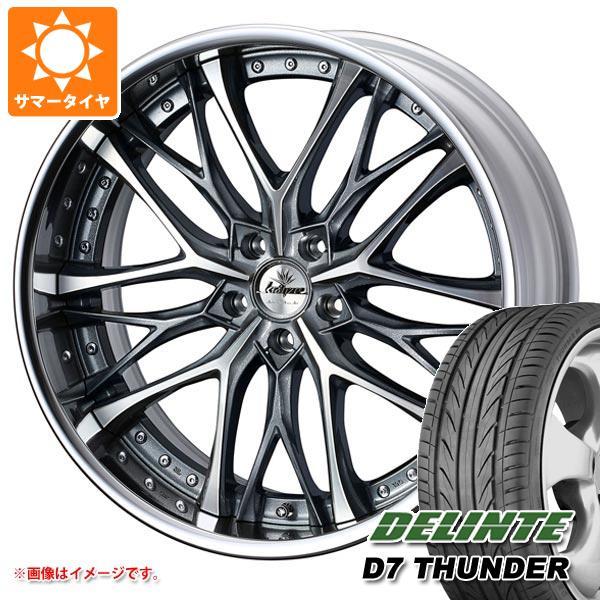 サマータイヤ 245/30R20 97W XL デリンテ D7 サンダー クレンツェ ウィーバル 8.5-20 タイヤホイール4本セット