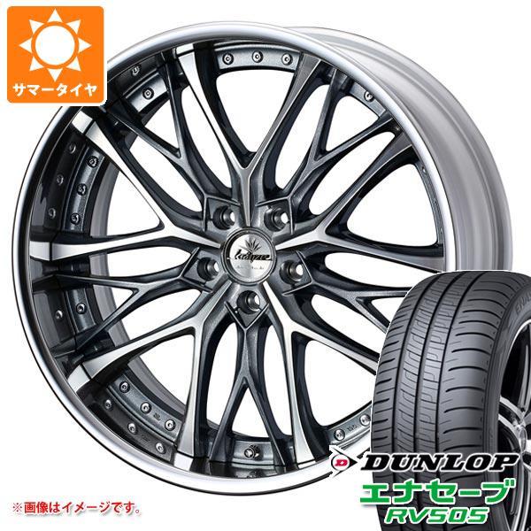 サマータイヤ 245/40R20 99W XL ダンロップ エナセーブ RV505 クレンツェ ウィーバル 8.5-20 タイヤホイール4本セット