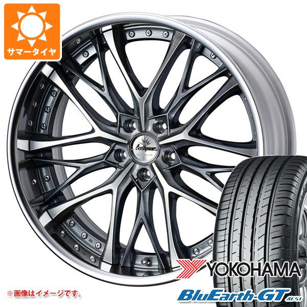 サマータイヤ 235/35R19 91W XL ヨコハマ ブルーアースGT AE51 クレンツェ ウィーバル 8.0-19 タイヤホイール4本セット