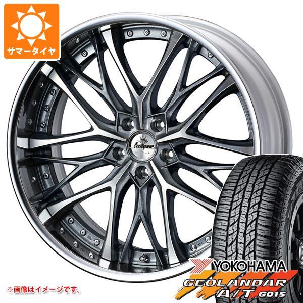 サマータイヤ 235/55R19 105H XL ヨコハマ ジオランダー A/T G015 ブラックレター クレンツェ ウィーバル 8.0-19 タイヤホイール4本セット