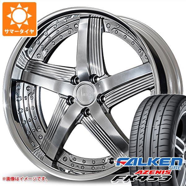 サマータイヤ 245/35R21 96Y XL ファルケン アゼニス FK453 アミスタット ライエン C010 8.5-21 タイヤホイール4本セット