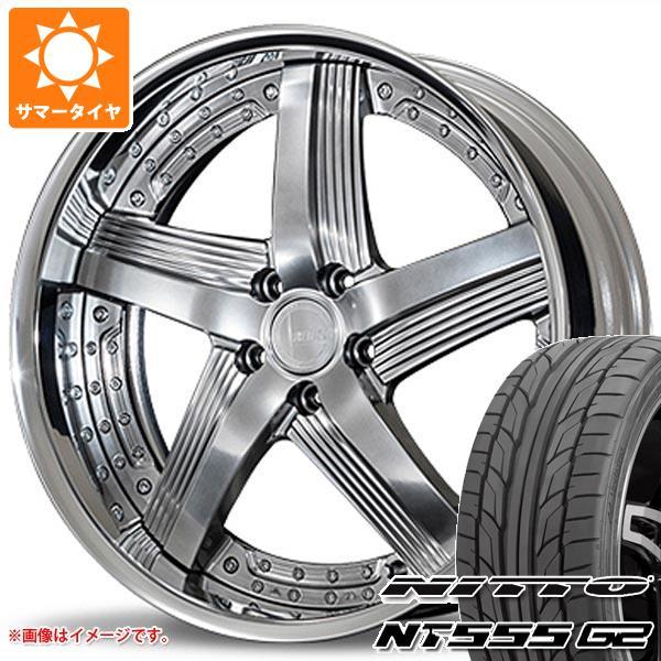サマータイヤ 235/35R20 92Y XL ニットー NT555 G2 アミスタット ライエン C010 8.0-20 タイヤホイール4本セット