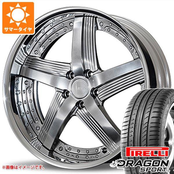 正規品 サマータイヤ 245/40R20 99Y XL ピレリ ドラゴン スポーツ アミスタット ライエン C010 8.5-20 タイヤホイール4本セット