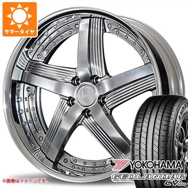 サマータイヤ 235/55R20 102V ヨコハマ ジオランダー CV アミスタット ライエン C010 8.0-20 タイヤホイール4本セット