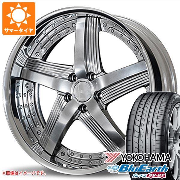サマータイヤ 245/40R20 99W XL ヨコハマ ブルーアース RV-02 アミスタット ライエン C010 8.5-20 タイヤホイール4本セット