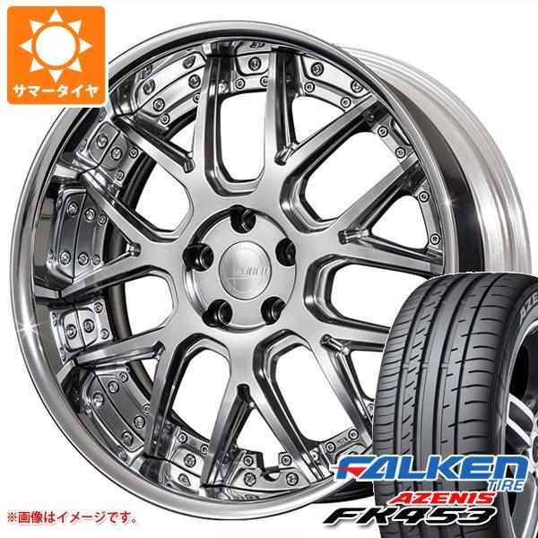 サマータイヤ 245/30R20 (90Y) XL ファルケン アゼニス FK453 アミスタット ライエン M07 8.5-20 タイヤホイール4本セット