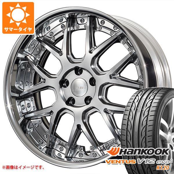 サマータイヤ 225/35R20 90Y XL ハンコック ベンタス V12evo2 K120 アミスタット ライエン M07 8.0-20 タイヤホイール4本セット