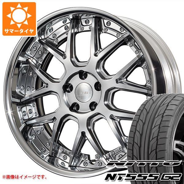 サマータイヤ 245/30R20 90Y XL ニットー NT555 G2 アミスタット ライエン M07 8.5-20 タイヤホイール4本セット