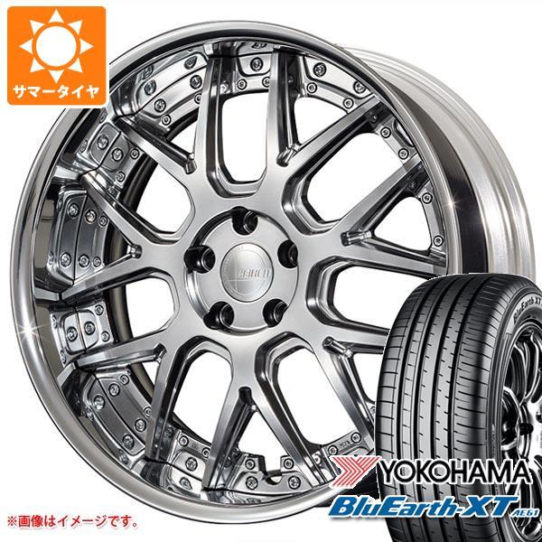 サマータイヤ 235/55R20 102V ヨコハマ ブルーアースXT AE61 アミスタット ライエン M07 8.0-20 タイヤホイール4本セット