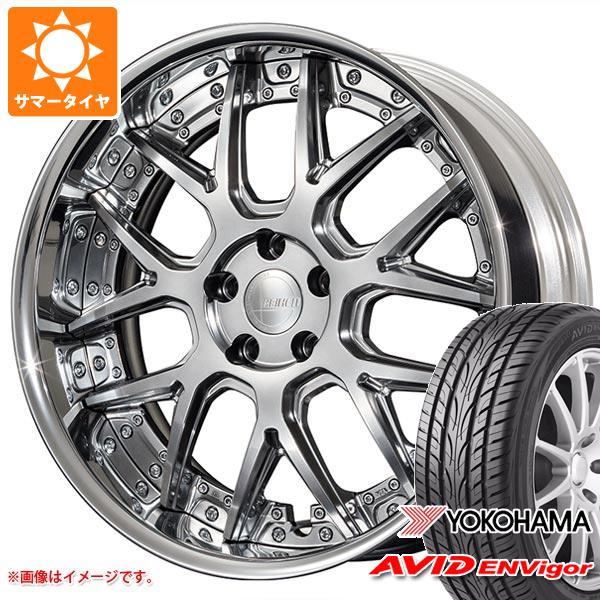 サマータイヤ 245/40R20 99W ヨコハマ エービッド エンビガー S321 アミスタット ライエン M07 8.5-20 タイヤホイール4本セット