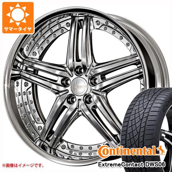 正規品 サマータイヤ 245/40R20 99Y XL コンチネンタル エクストリームコンタクト DWS06 アミスタット ライエン S05 8.5-20 タイヤホイール4本セット