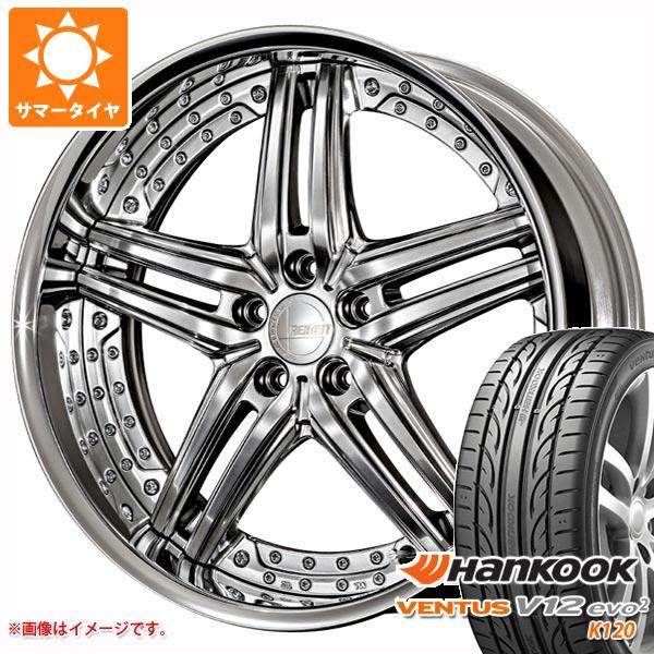 新作人気モデル サマータイヤ 225/35R20 90Y XL ハンコック ベンタス V12evo2 K120 アミスタット ライエン S05 8.0-20 タイヤホイール4本セット, 作業服と安全靴のよしき 6d7f7b10