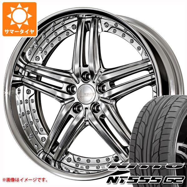 サマータイヤ 235/30R20 88Y XL ニットー NT555 G2 アミスタット ライエン S05 8.0-20 タイヤホイール4本セット