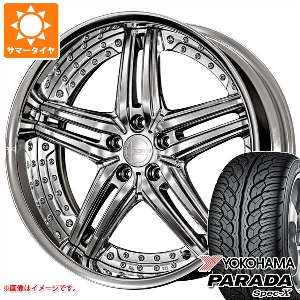 サマータイヤ 245/45R20 99V ヨコハマ パラダ スペック-X PA02 アミスタット ライエン S05 8.5-20 タイヤホイール4本セット