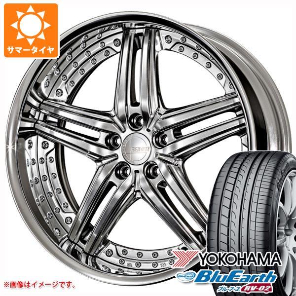 サマータイヤ 245/40R20 99W XL ヨコハマ ブルーアース RV-02 アミスタット ライエン S05 8.5-20 タイヤホイール4本セット